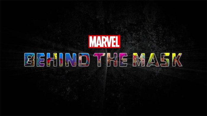 Marvel behind the mask emblem